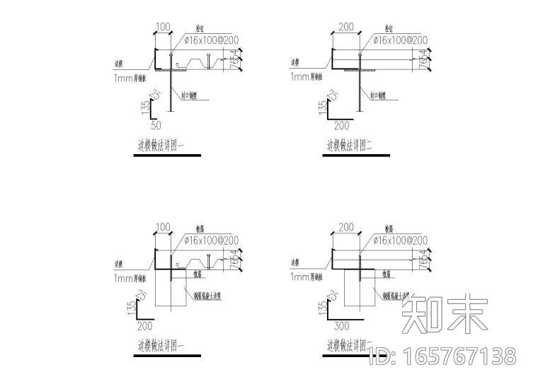 钢框架办公楼改造工程结构施工图(2015,第一版)施工图下载【ID:165767138】