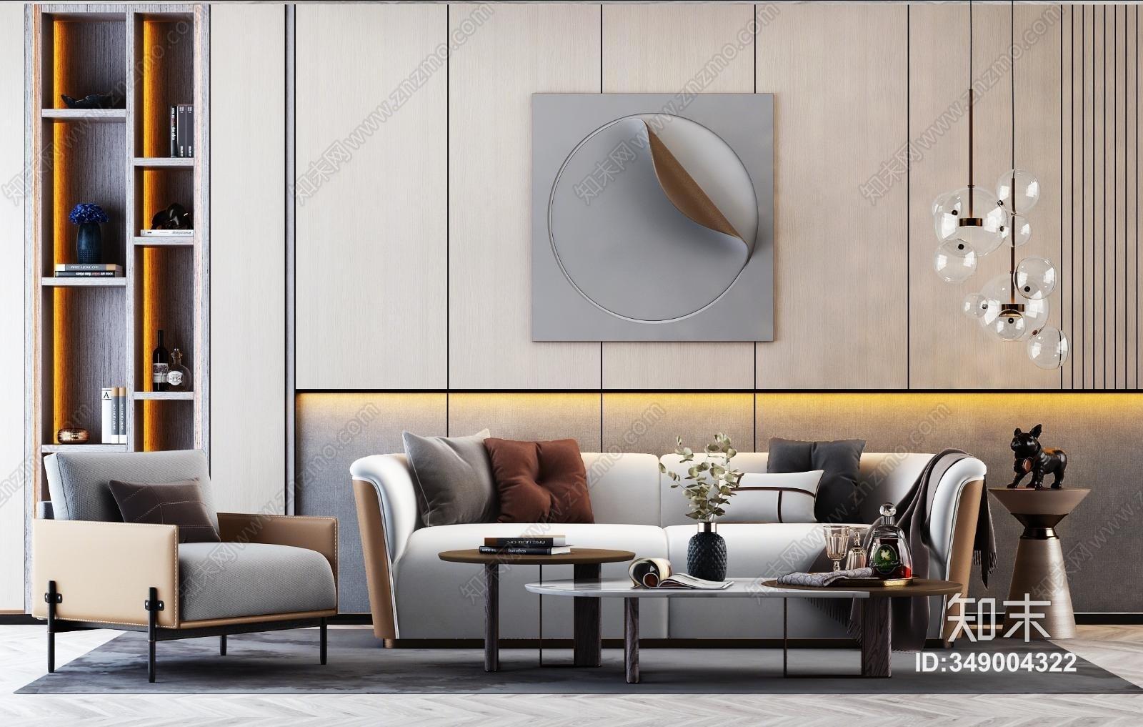 现代沙发茶几组合3D模型下载【ID:349004322】