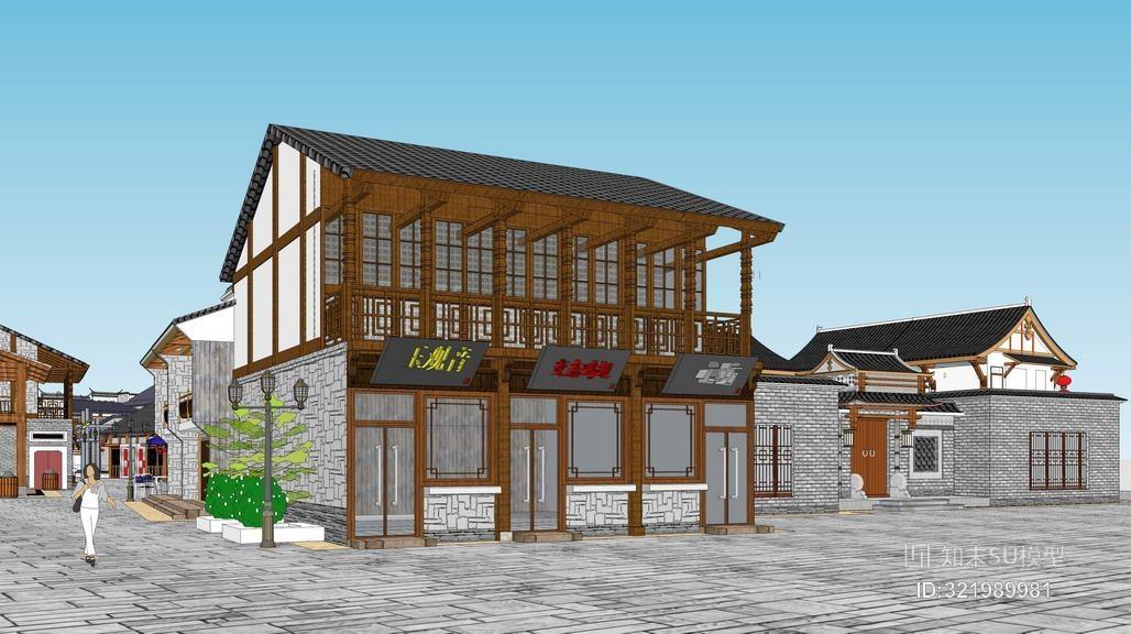 中式风情商业街SU模型
