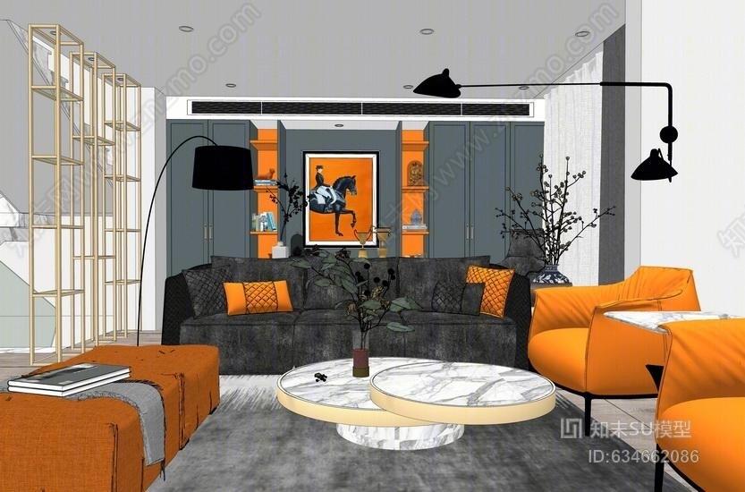 现代客厅餐厅室内设计SU模型