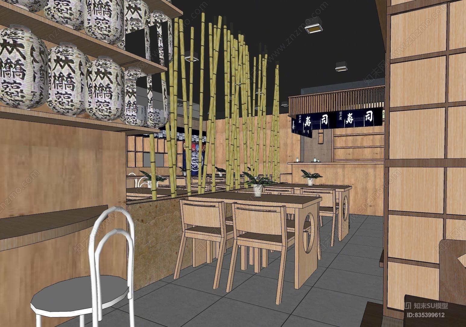 日式居酒屋料理店