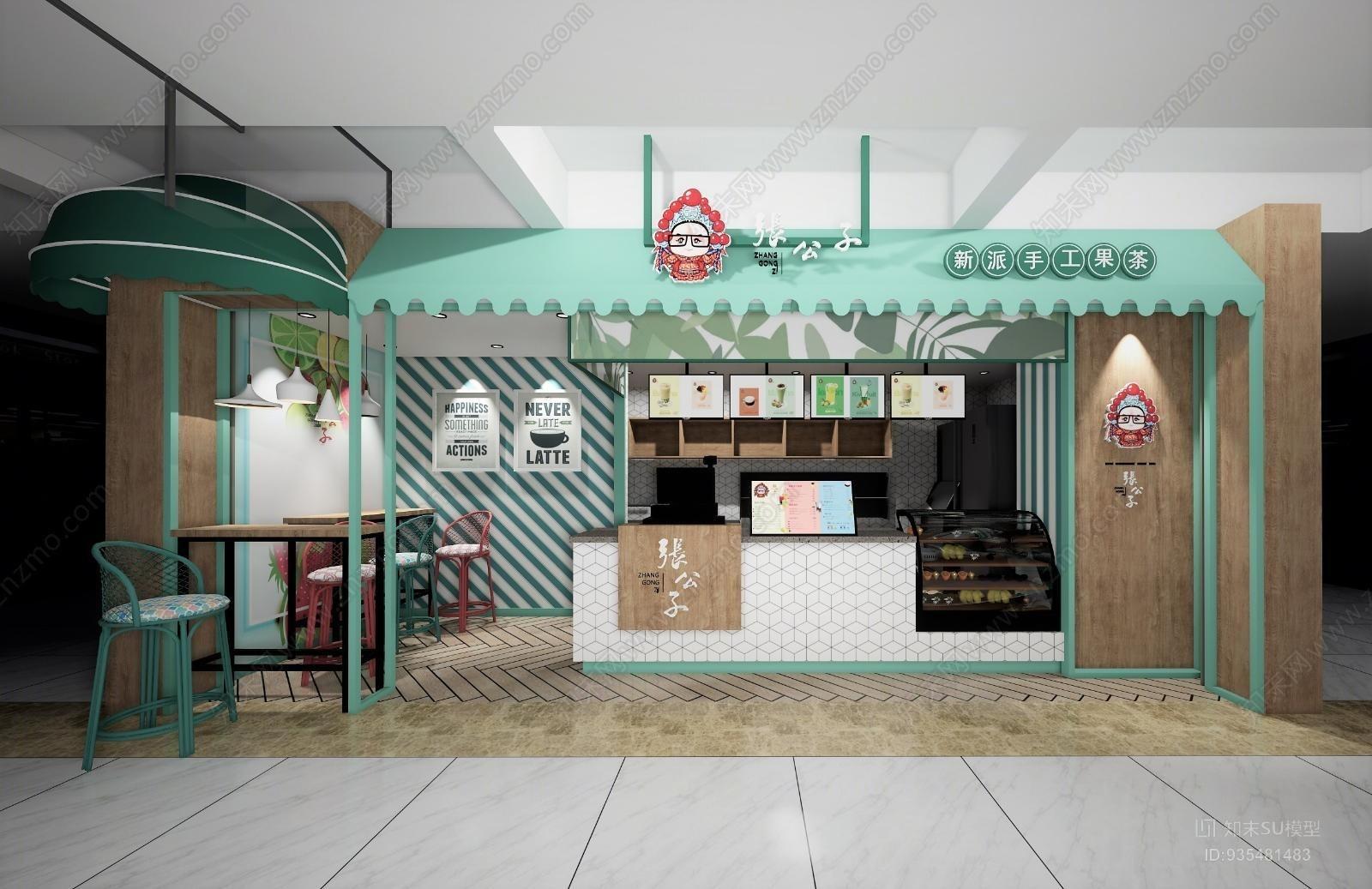 奶茶店甜品店烘焙店设计