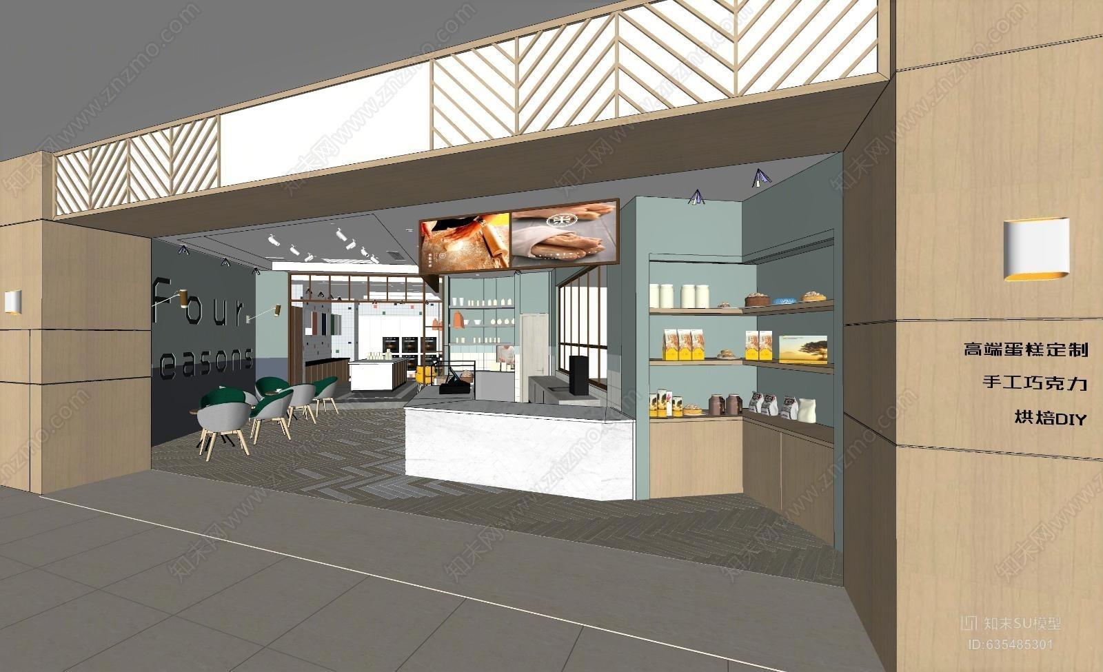 甜品店烘焙店奶茶店咖啡厅设计