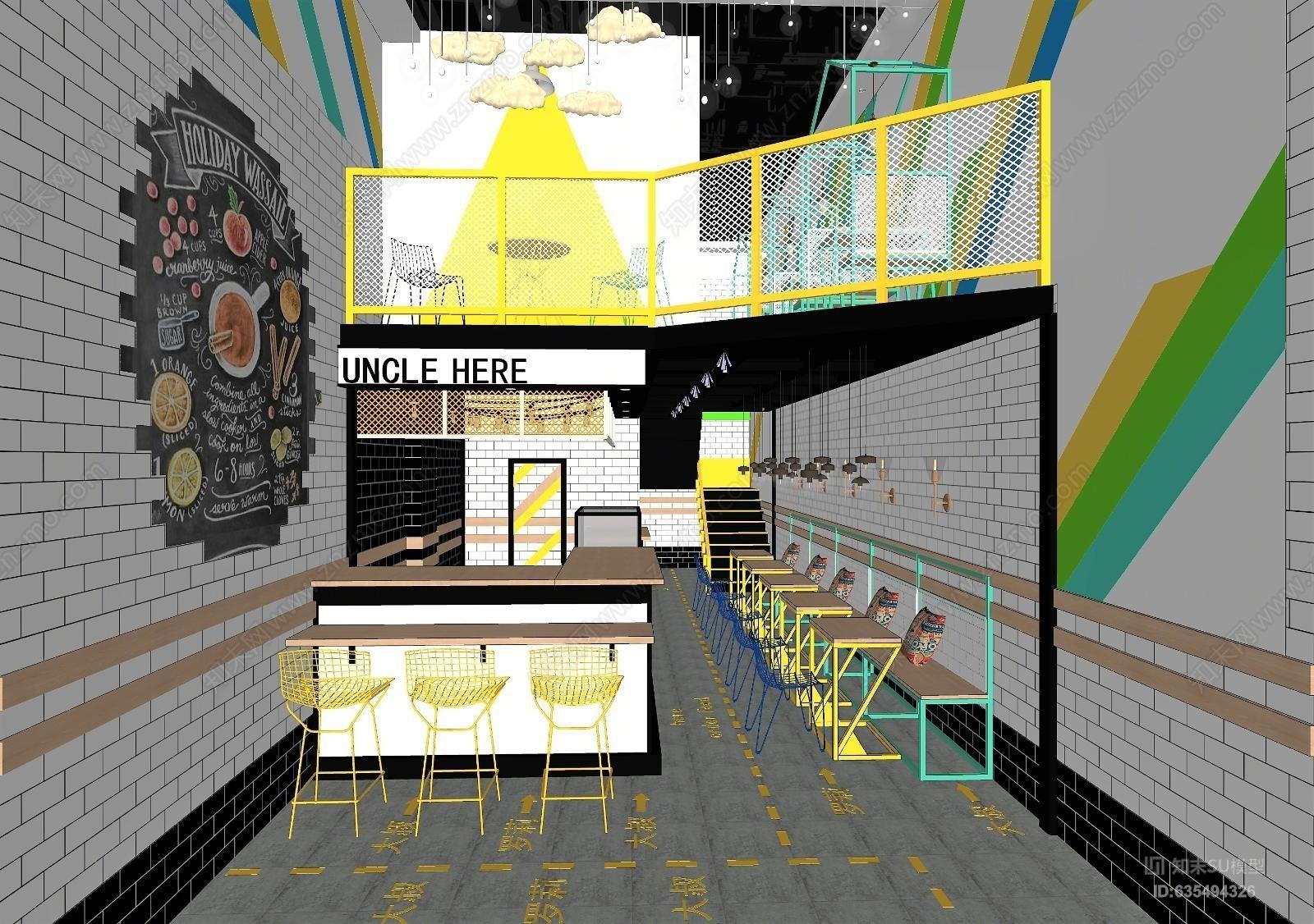 工业风甜品店奶茶店烘焙店咖啡厅