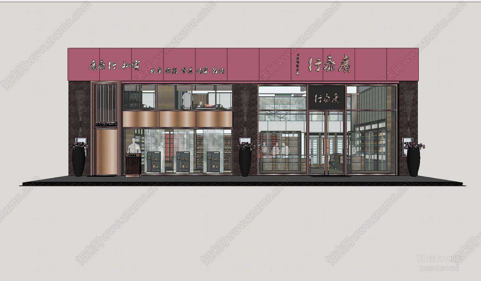 中式风格中餐厅茶室前台包间