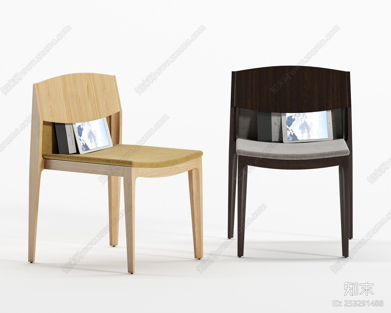 现代简约椅子 单椅 餐椅 休闲椅