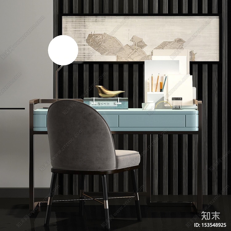 现代轻奢实木书桌 写字桌椅 台灯 饰品组合