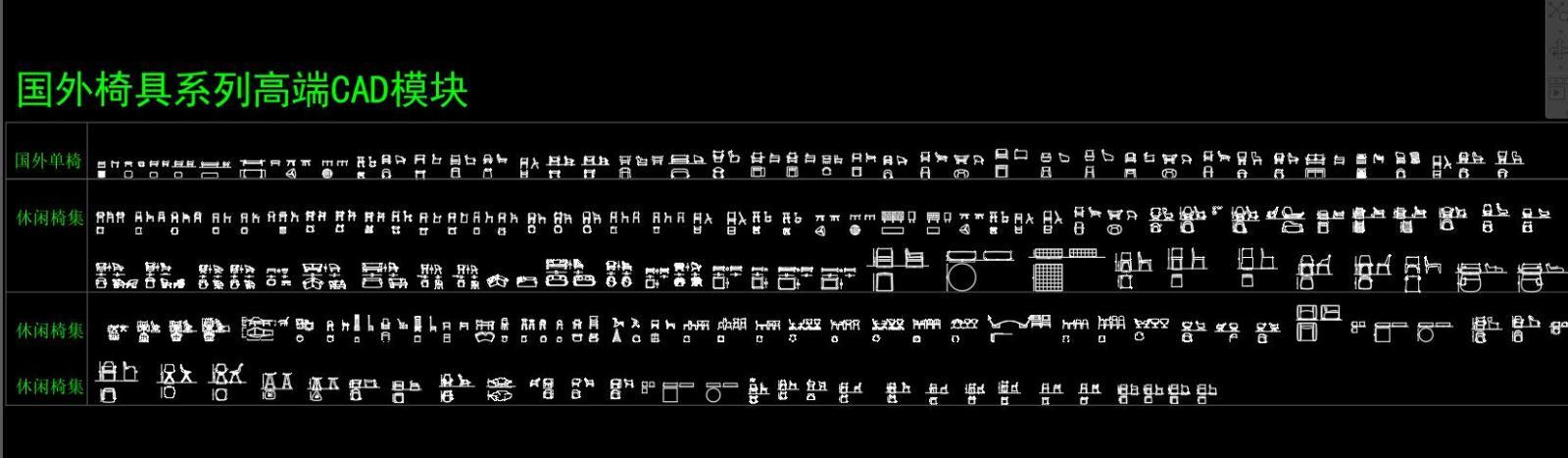 椅子CAD施工图下载【ID:953926230】