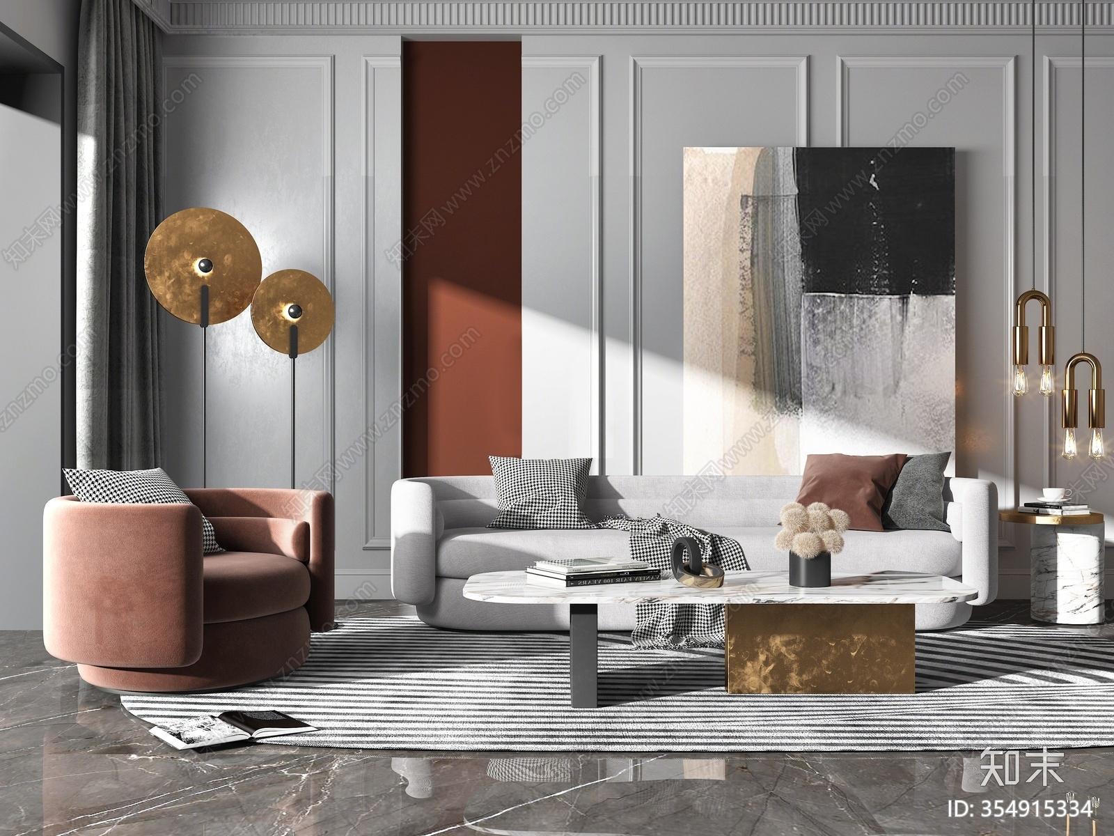 现代轻奢沙发茶几组合3D模型下载【ID:354915334】