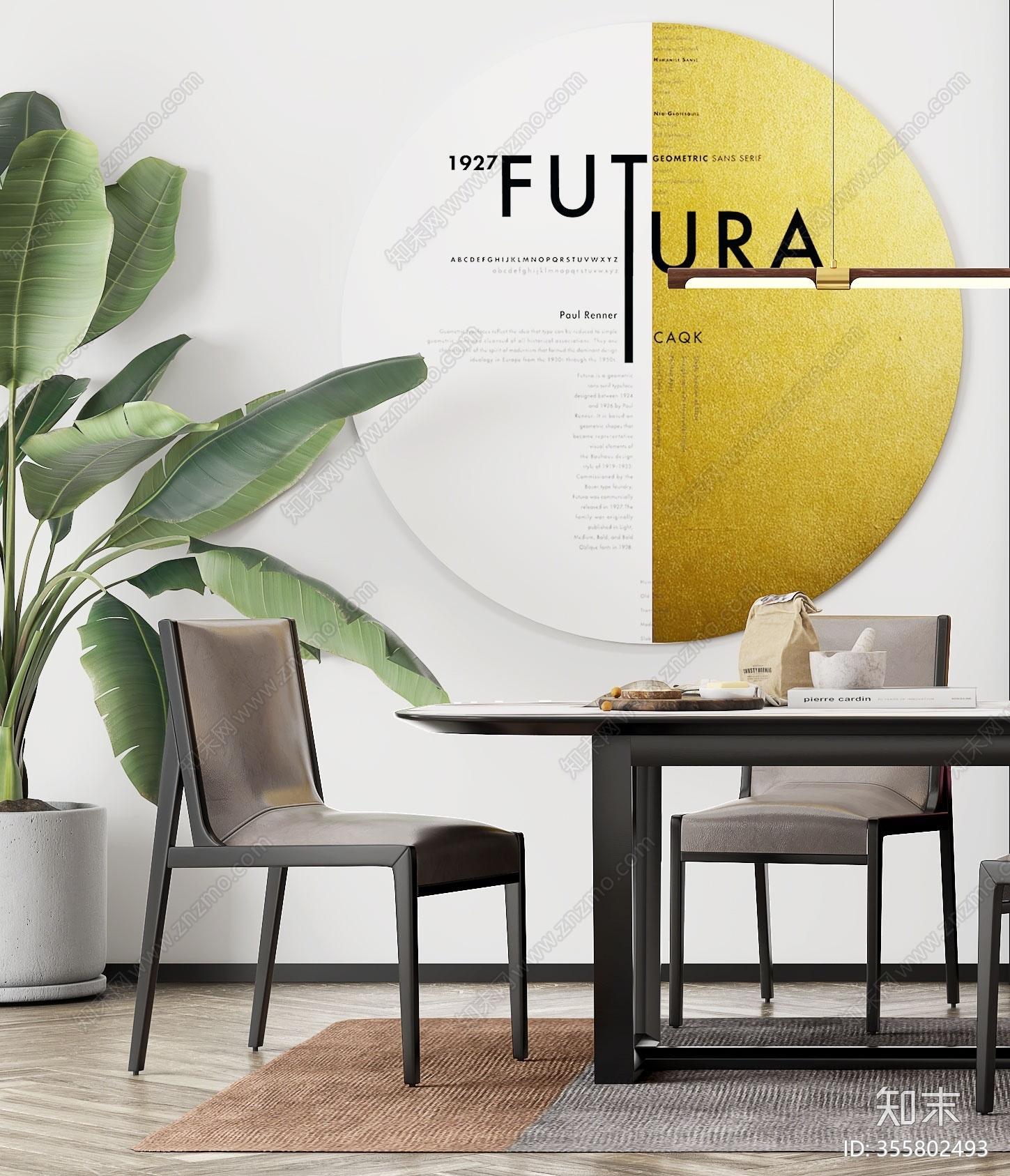 现代餐桌椅组合3D模型下载【ID:355802493】