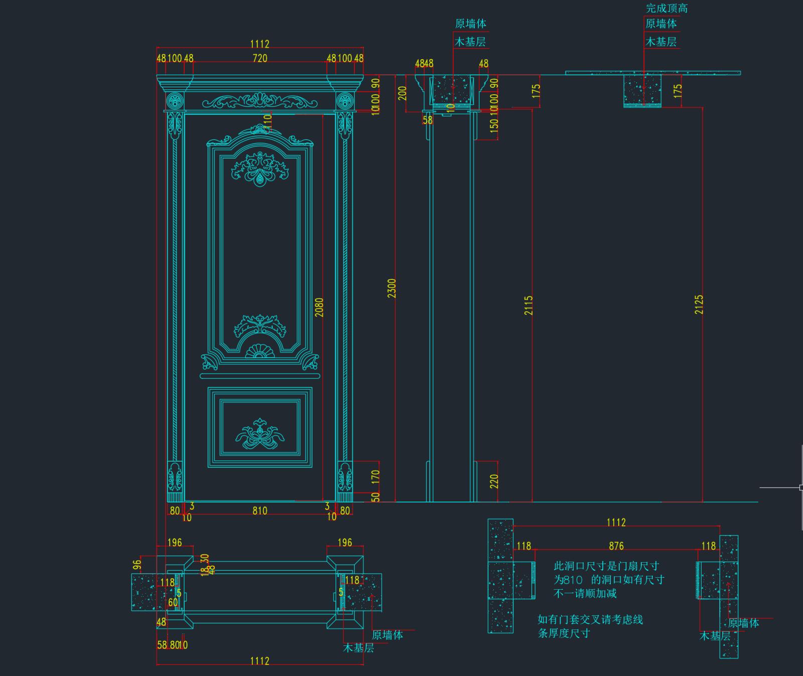 欧美法式原木门款式及节点CAD图纸施工图下载【ID:356004785】
