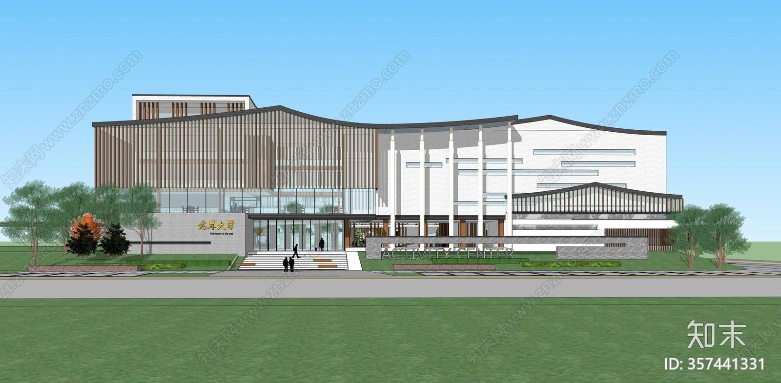 新中式风格办公楼SU模型下载【ID:357441331】