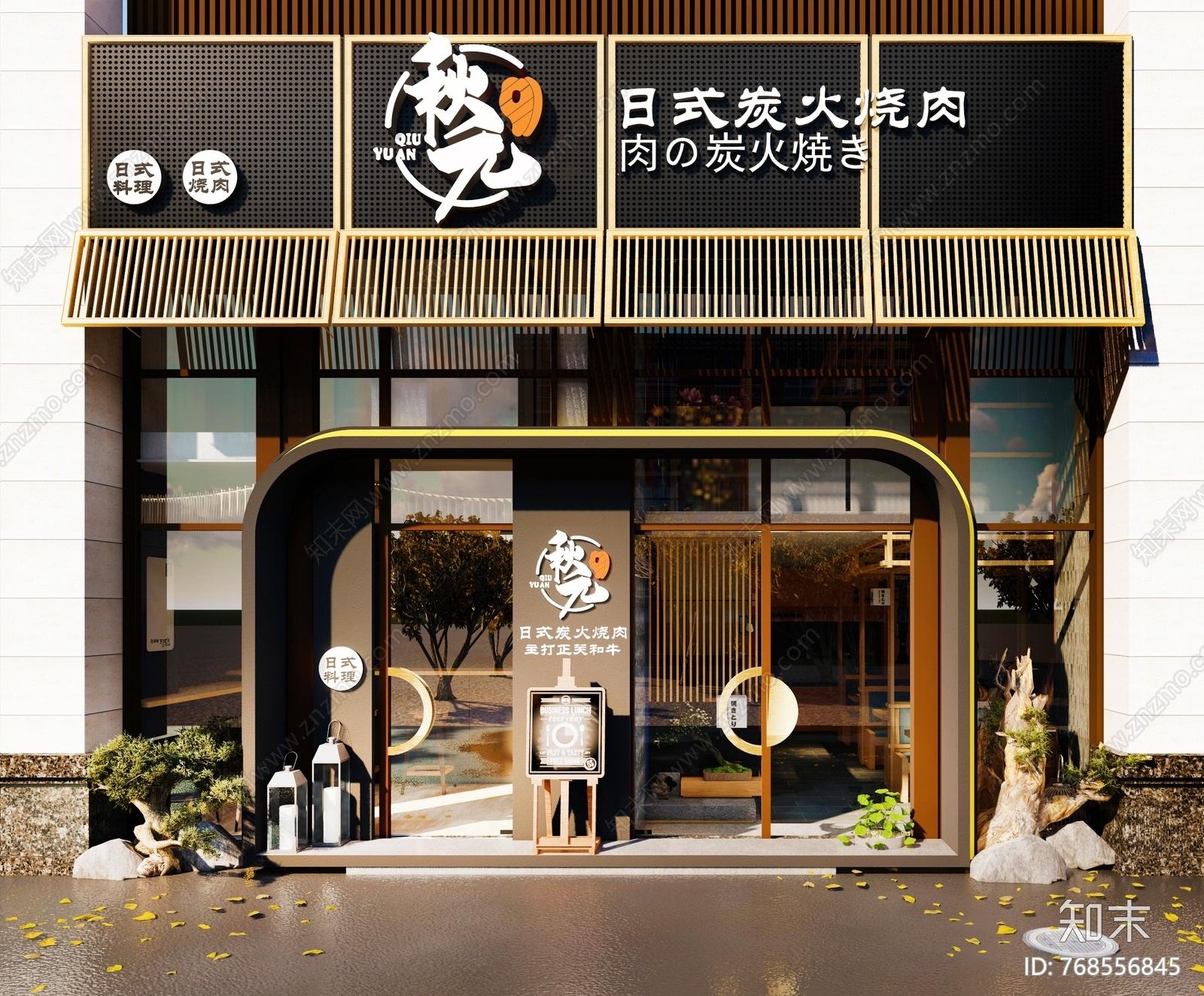 日式风格料理店SU模型下载【ID:768556845】