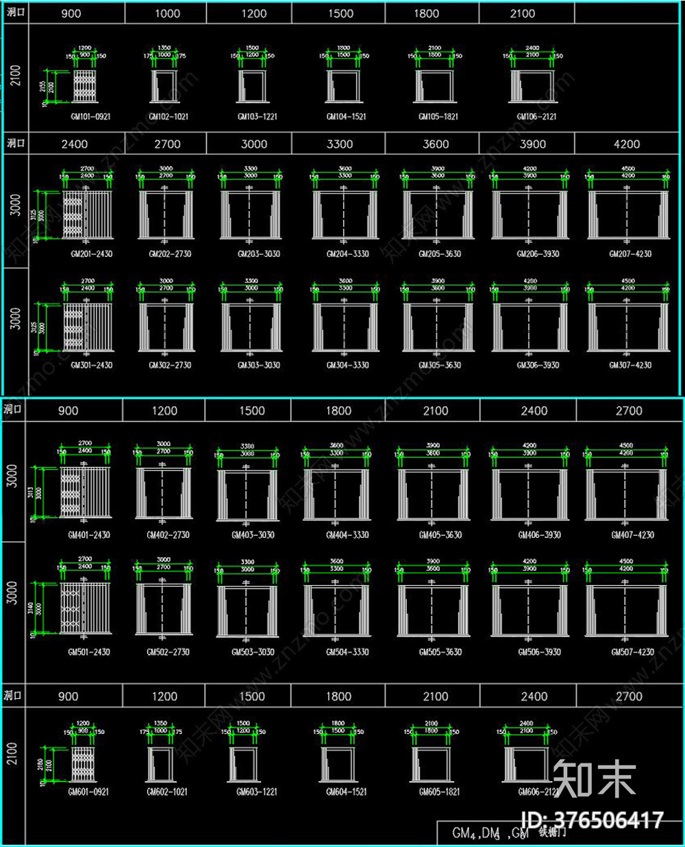 各种型号铁栅门施工图下载【ID:376506417】