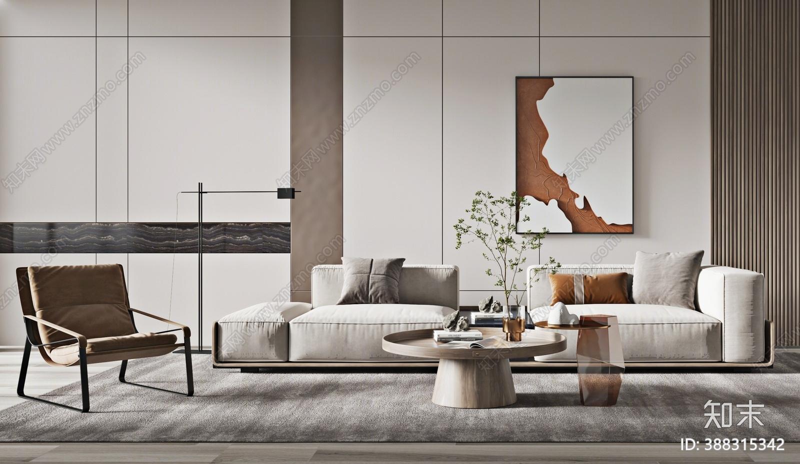 现代沙发茶几组合3D模型下载【ID:388315342】