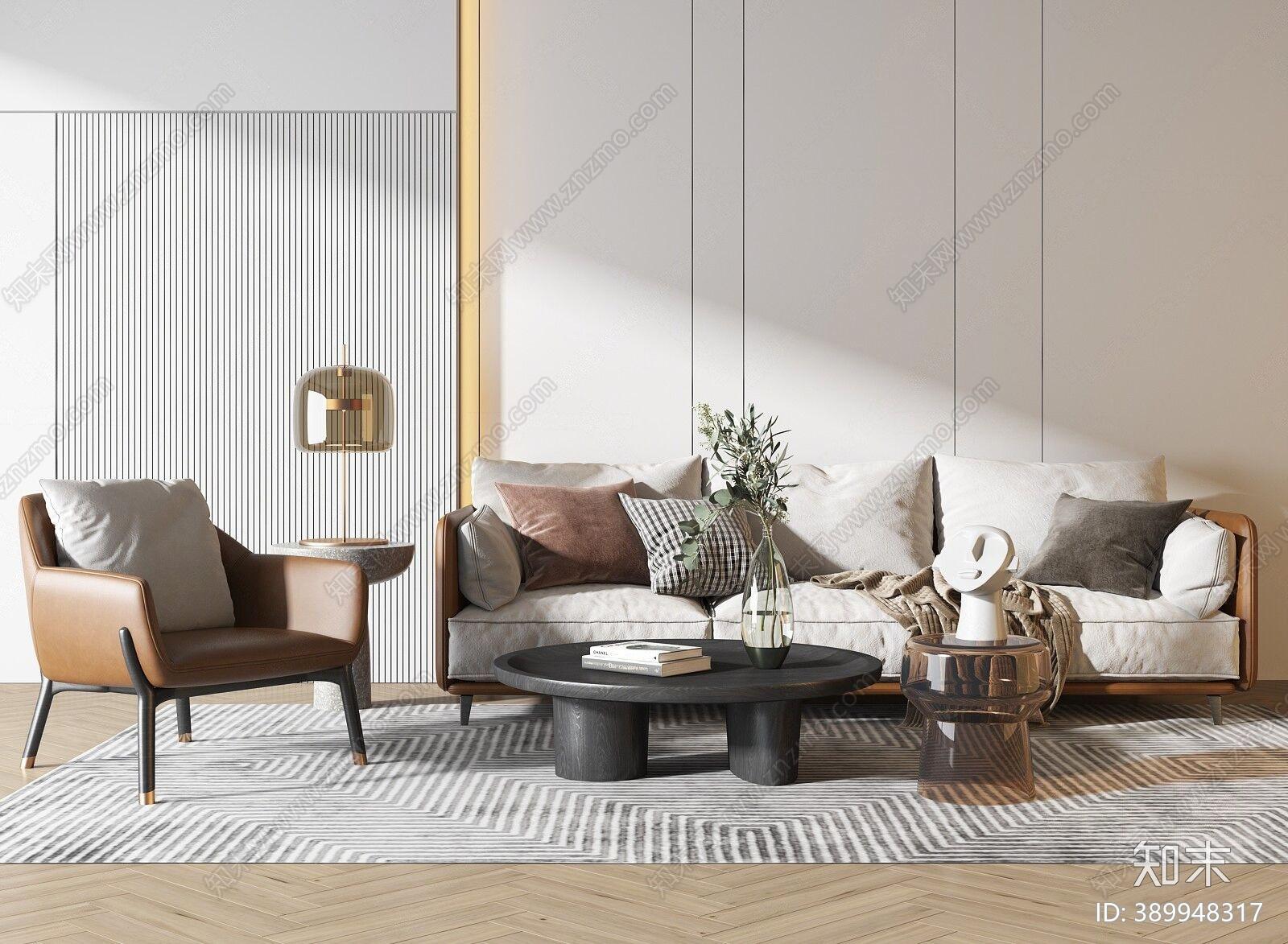 现代沙发茶几组合3D模型下载【ID:389948317】