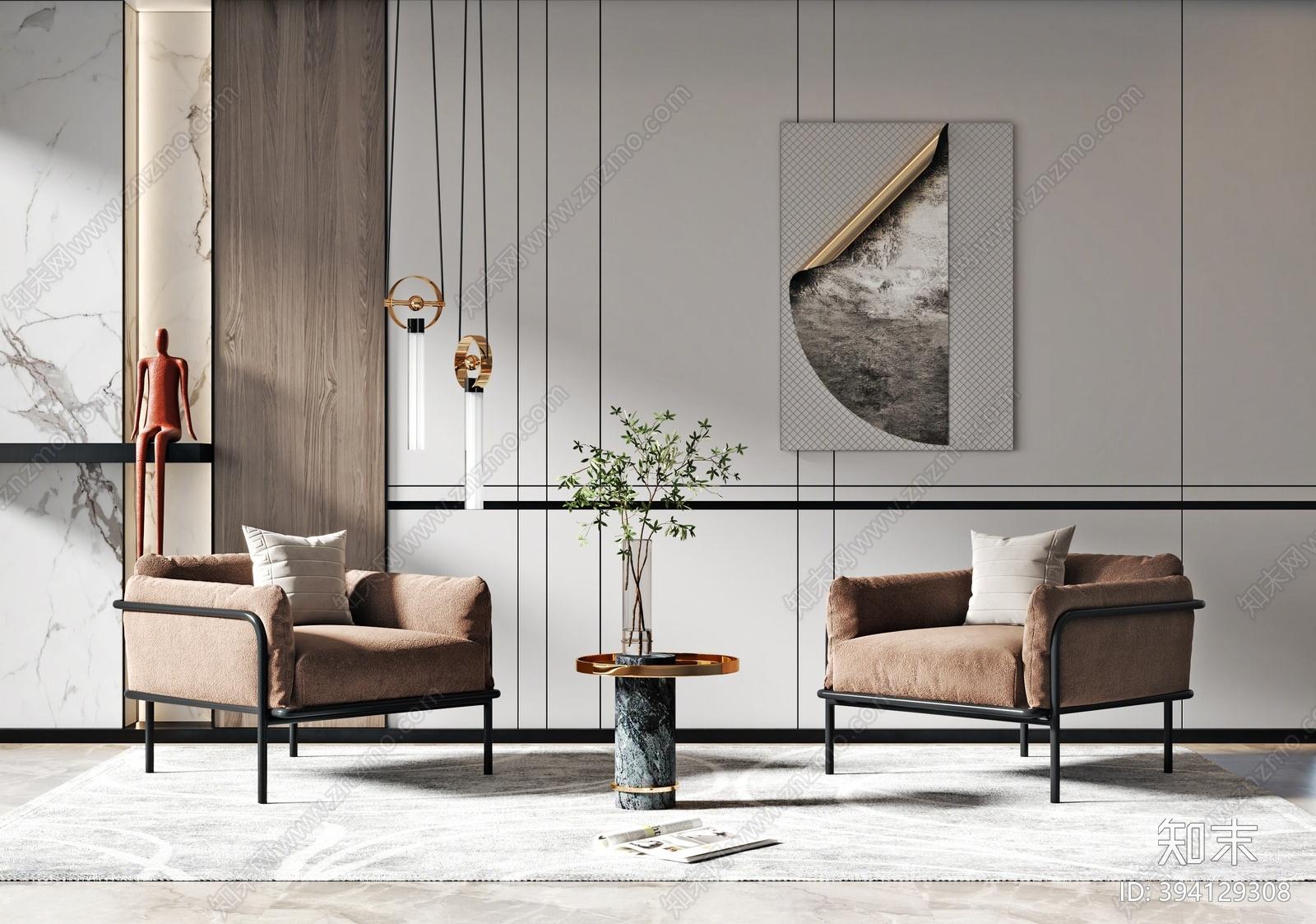 现代沙发茶几组合3D模型下载【ID:394129308】