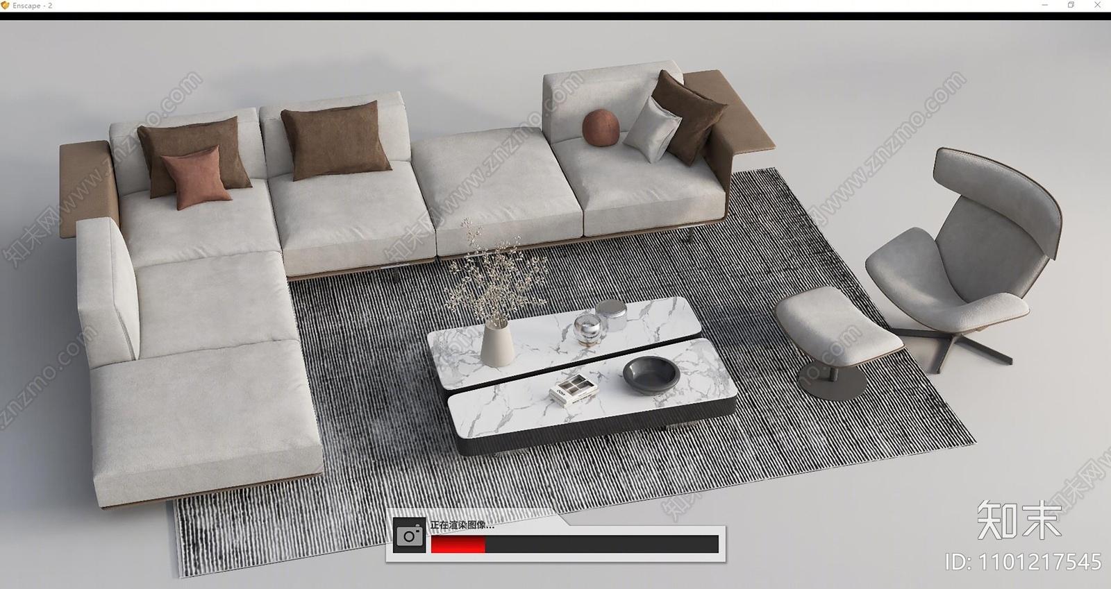 现代沙发茶几组合SU模型下载【ID:1101217545】