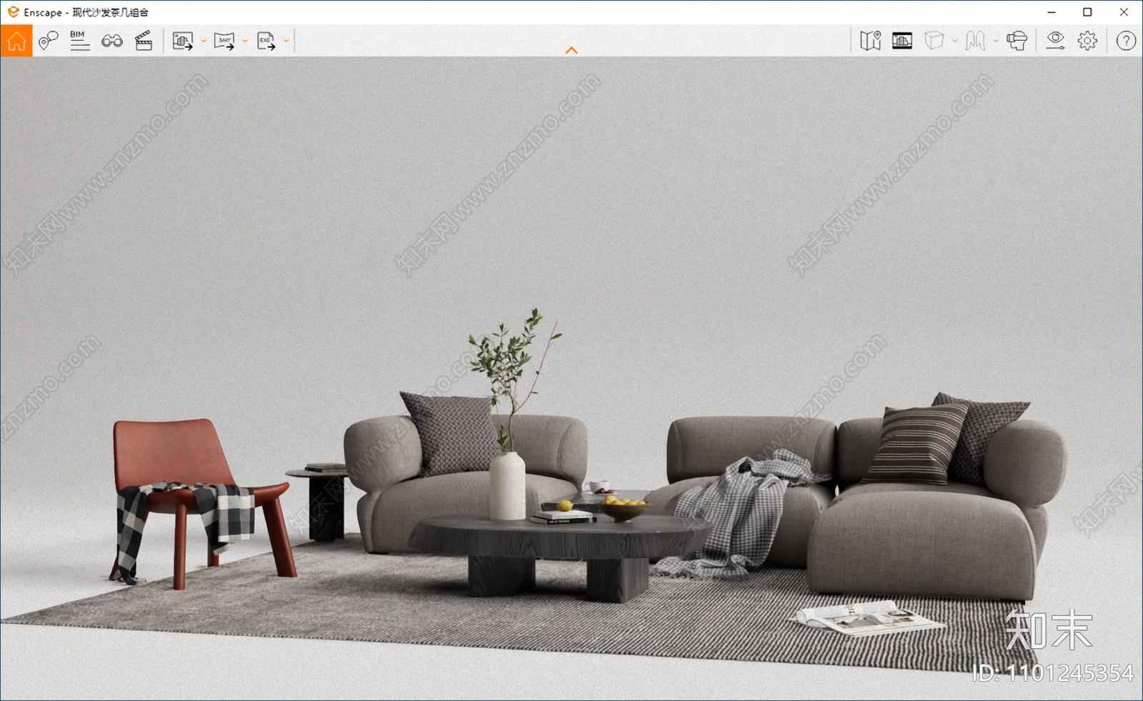 现代沙发茶几组合SU模型下载【ID:1101245354】