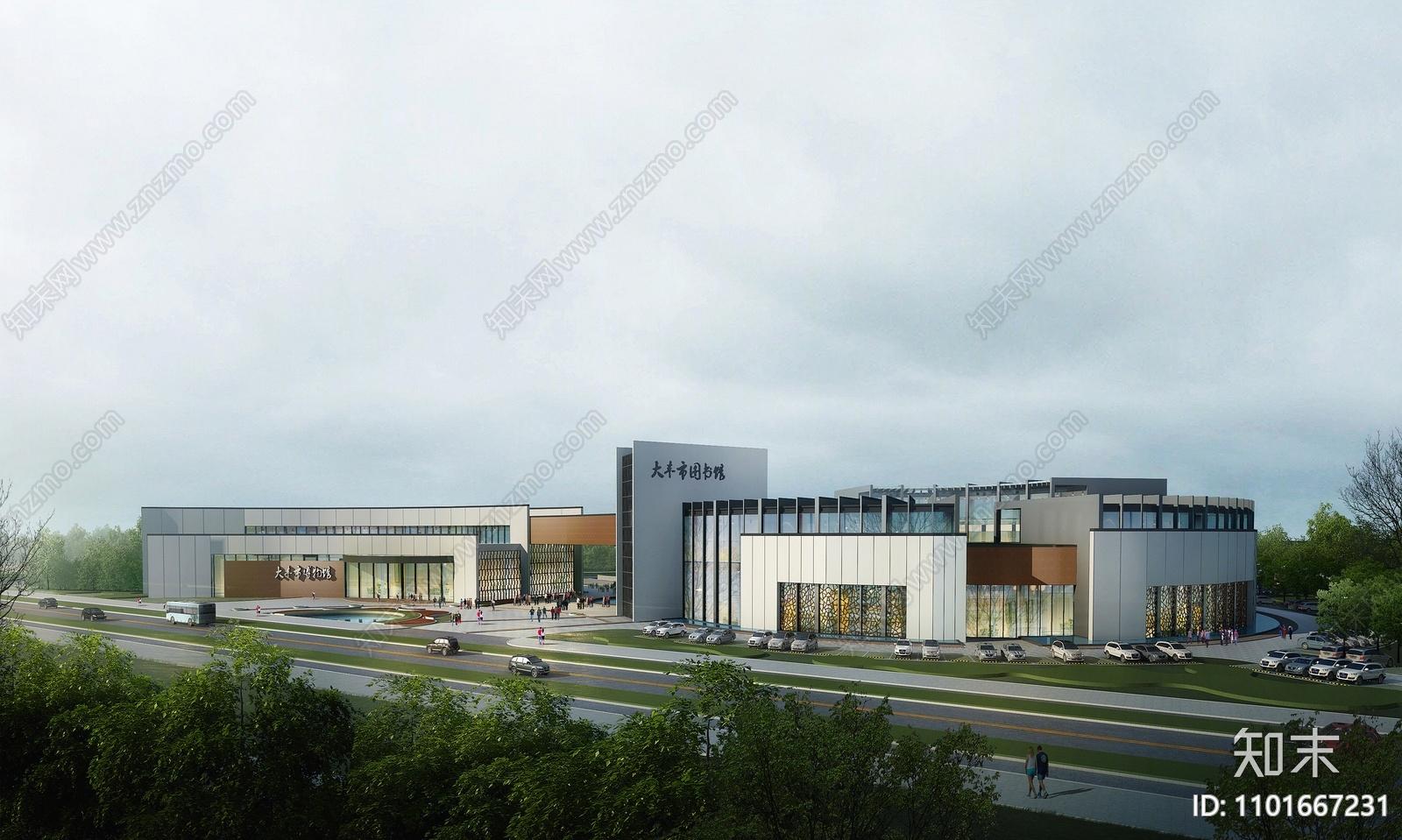现代图书馆建筑SU模型下载【ID:1101667231】