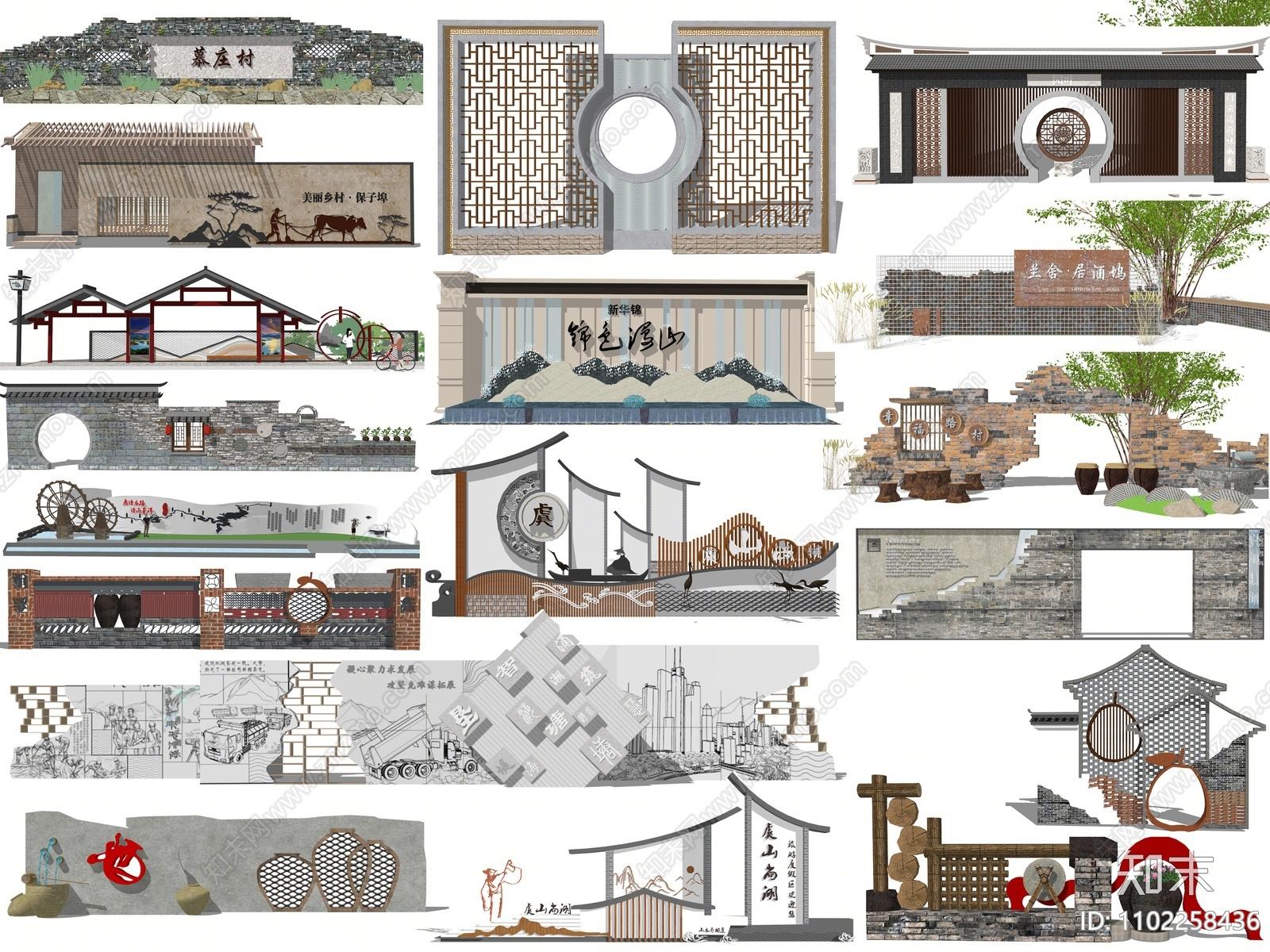 新中式景墙围墙SU模型下载【ID:1102258436】