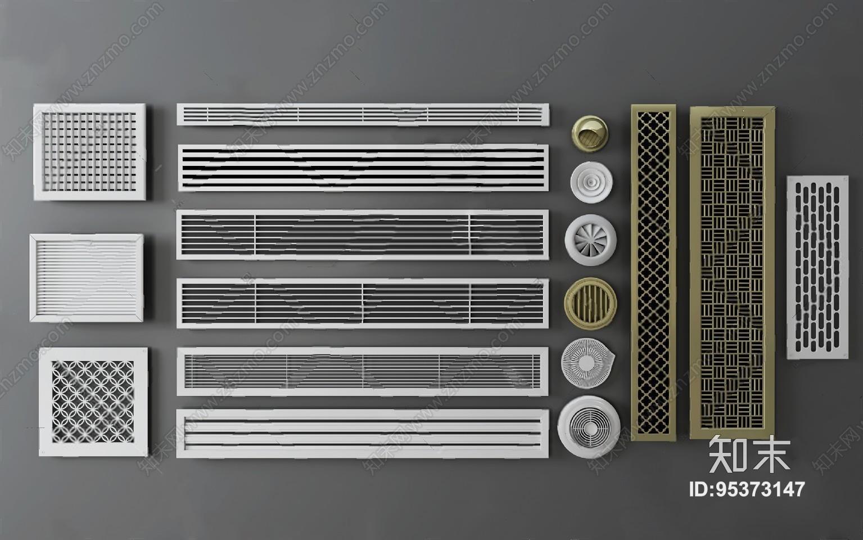 空调出风口3D模型下载【ID:95373147】