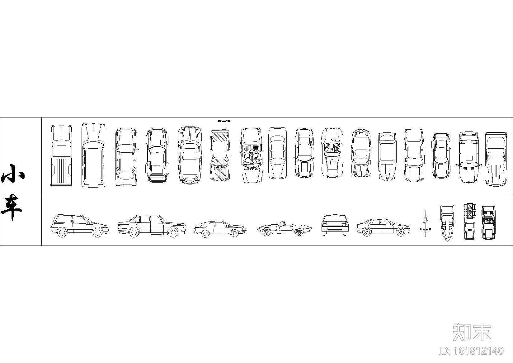 室内家具通用图库(材料表,灯具,楼梯等)施工图下载【ID:161812140】