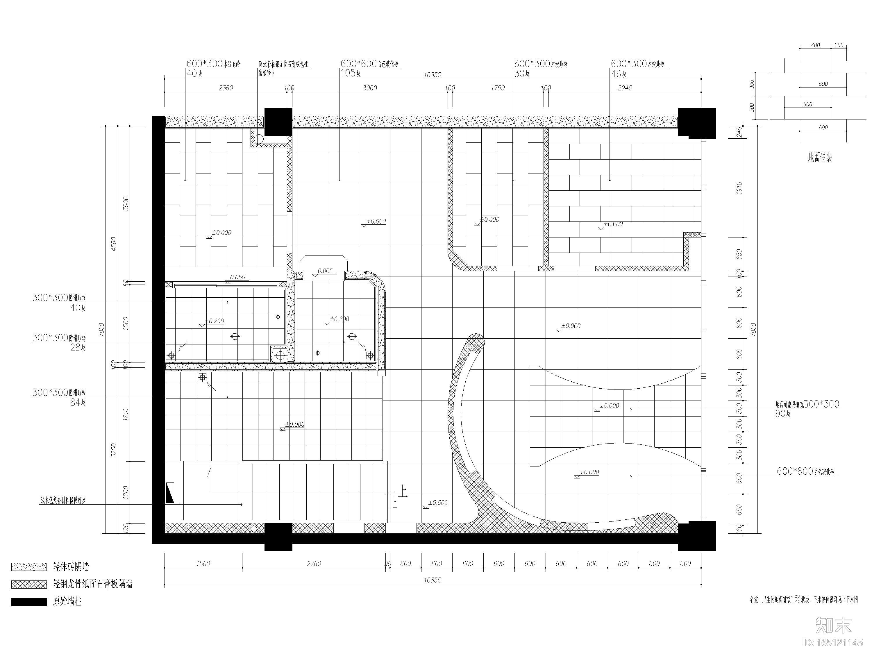[山东]200㎡女子SPA美容院施工图+SU模型施工图下载【ID:165121145】