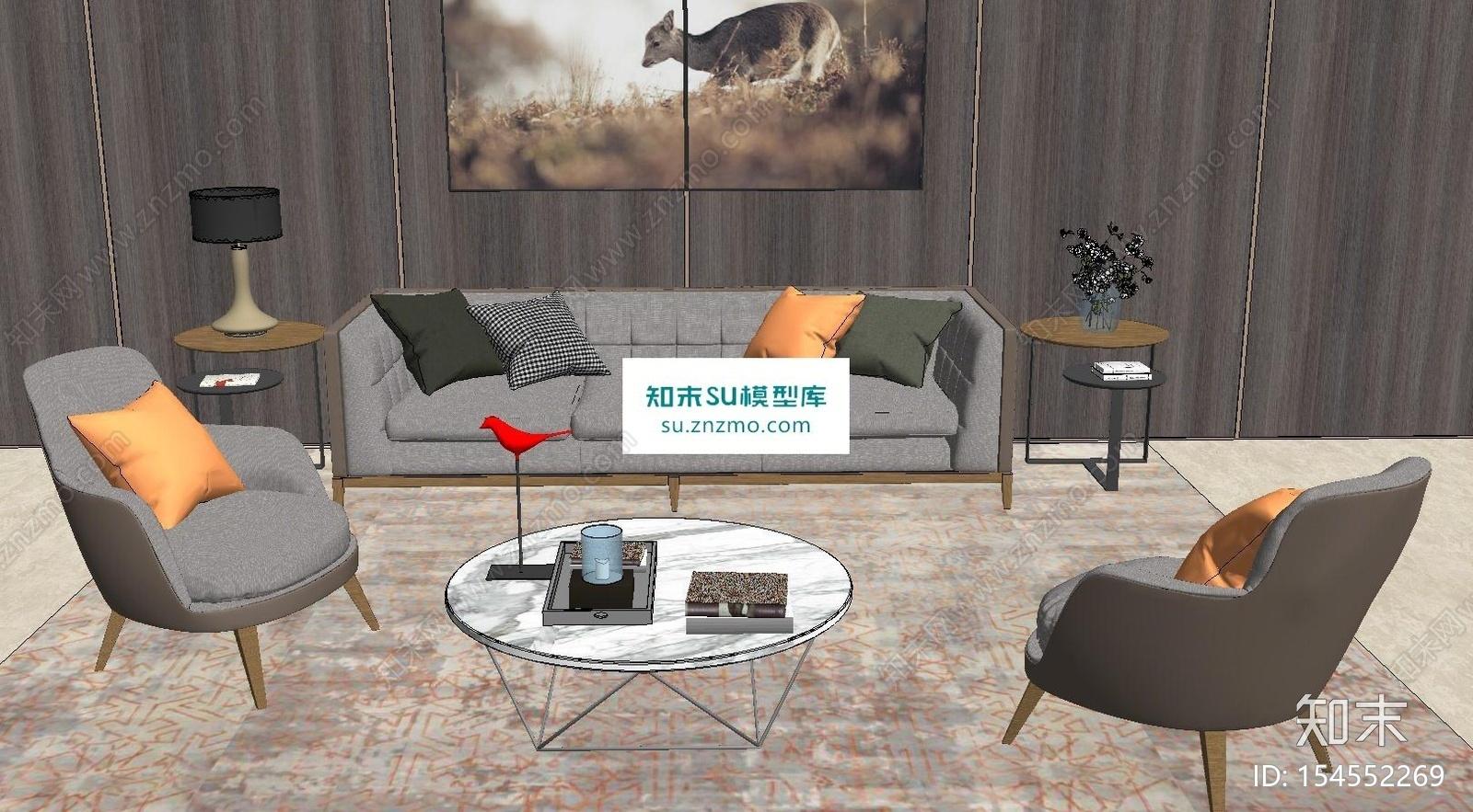 现代简约北欧客厅沙发SU模型下载【ID:154552269】