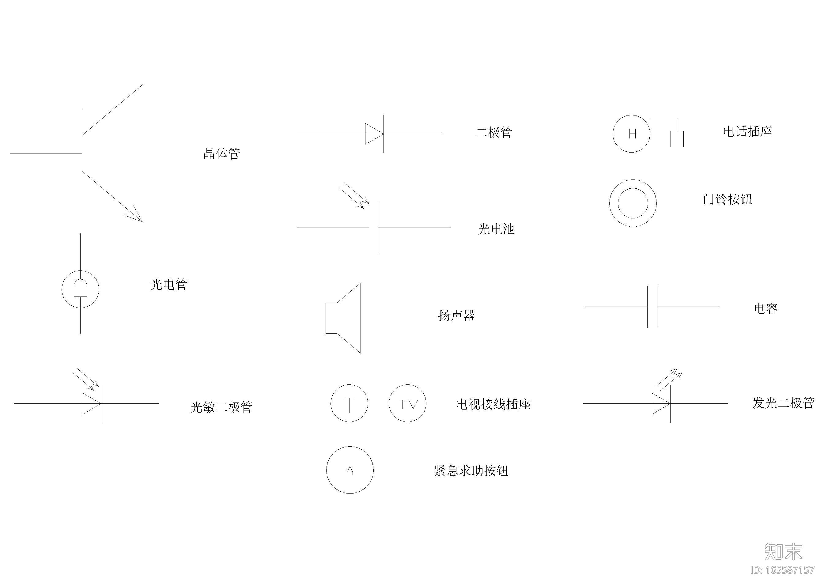 室内电气图块,图纸标识,插座位指引图施工图下载【ID:165587157】