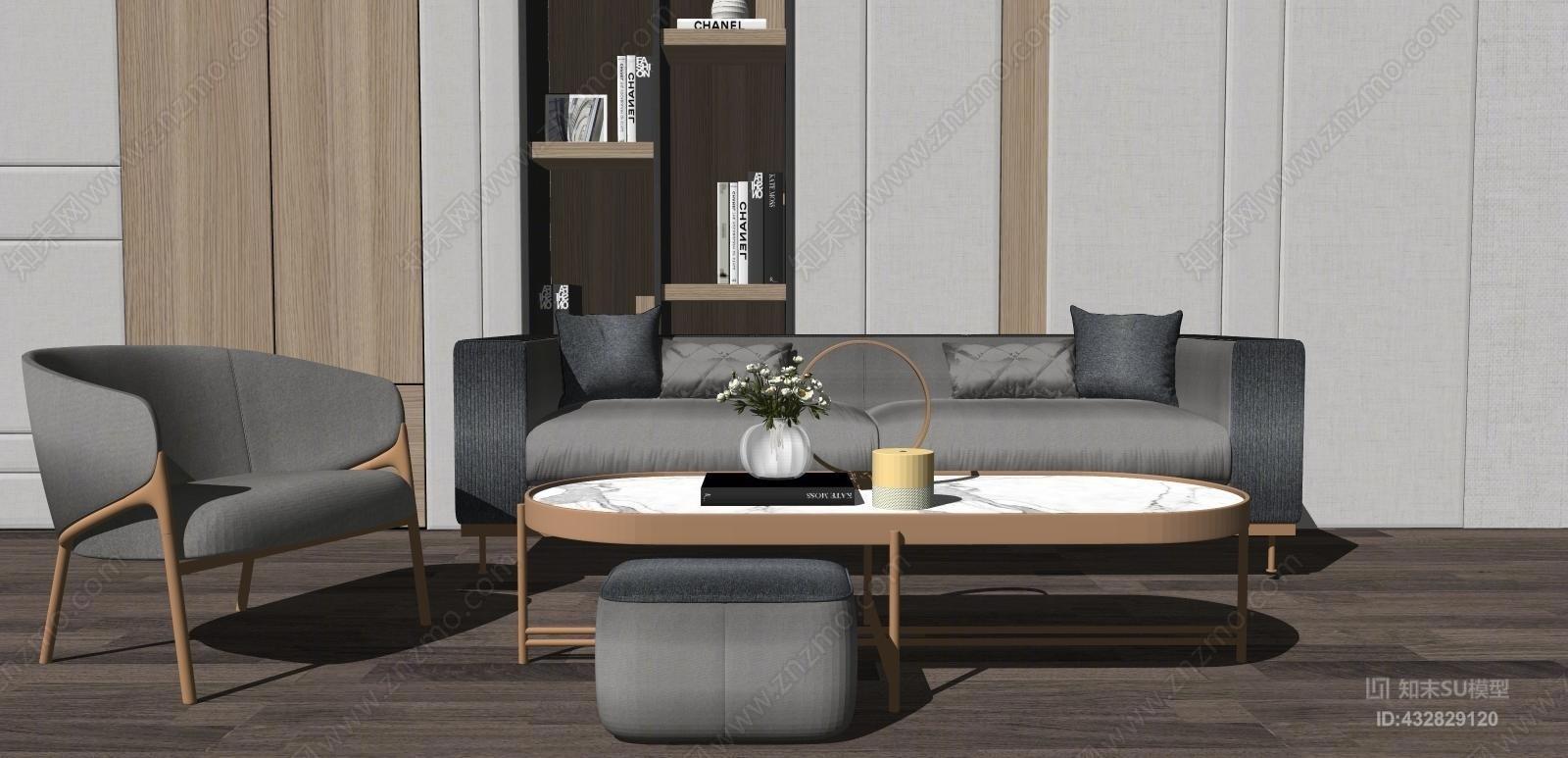 现代客厅沙发茶几组合
