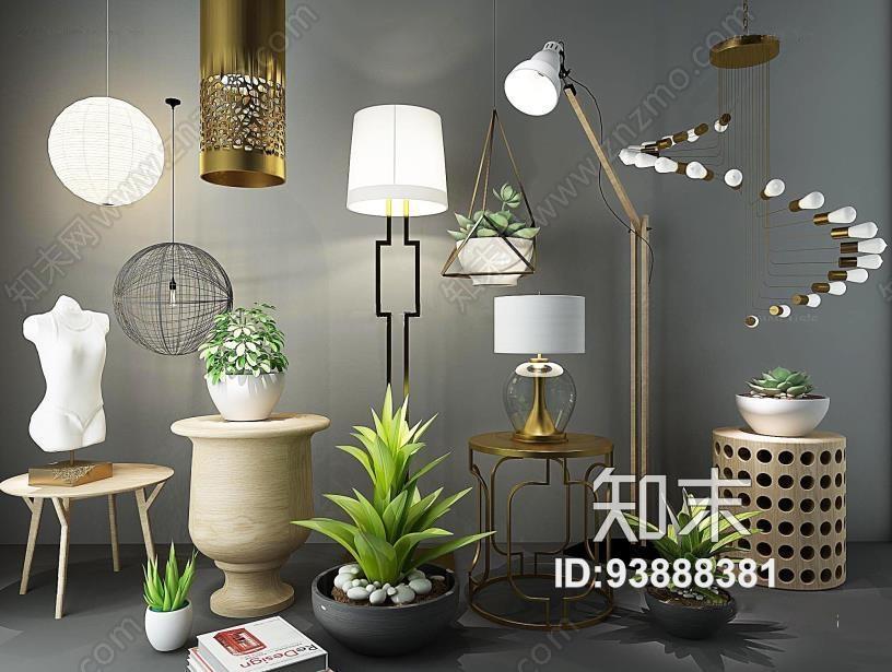 灯具灯饰圆几盆栽组合 现代角几 台灯 盆栽