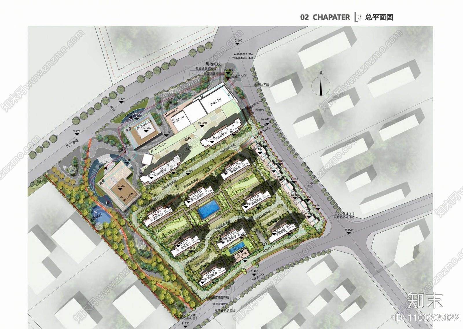 金茂三亚崖州湾南繁科技起步区项目方案文本下载【ID:1100805022】