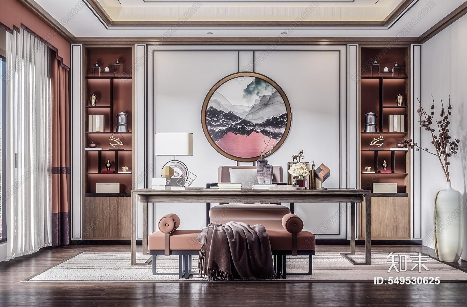 新中式书房 茶室 桌椅组合