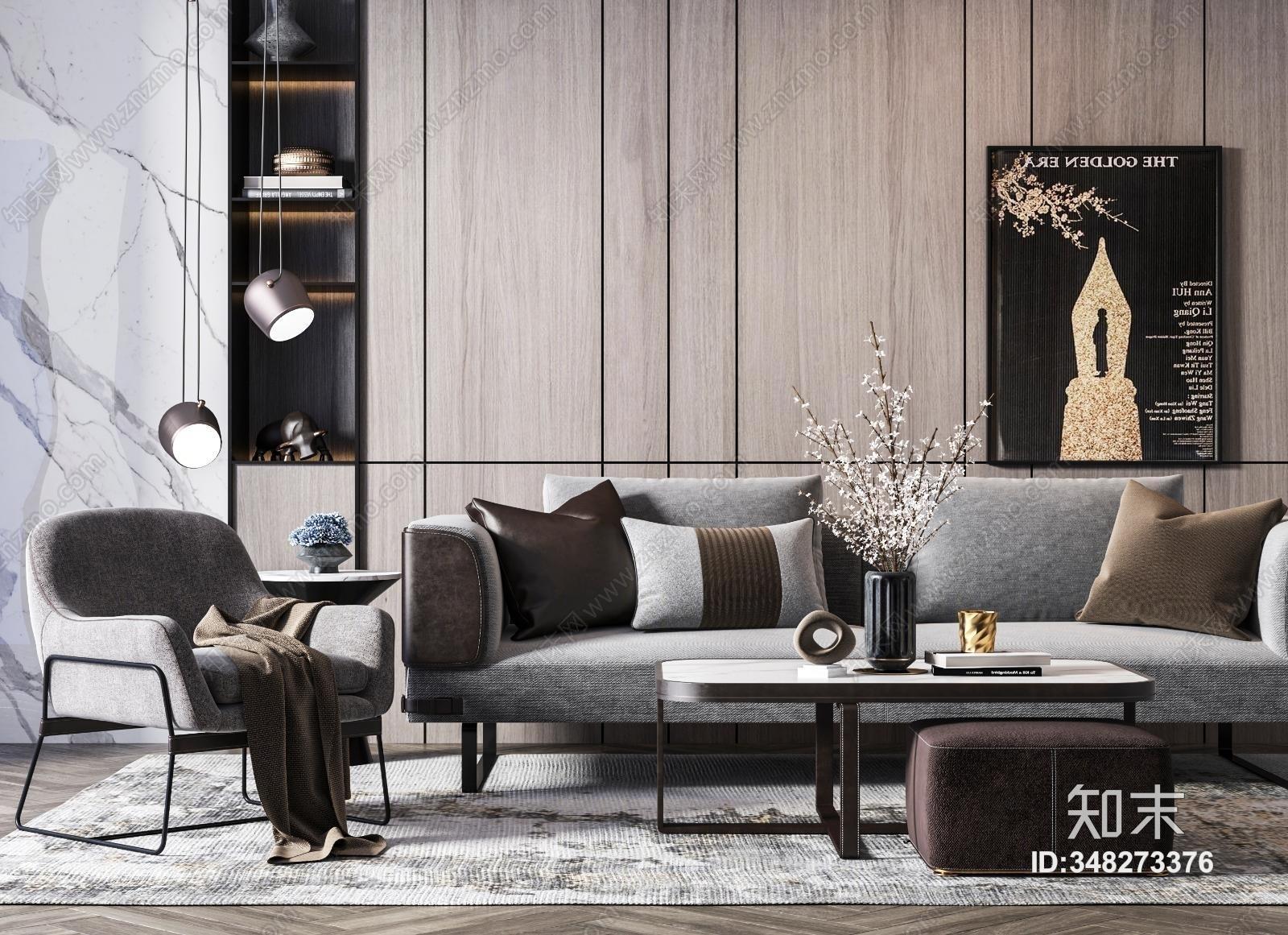 现代沙发椅子茶几组合