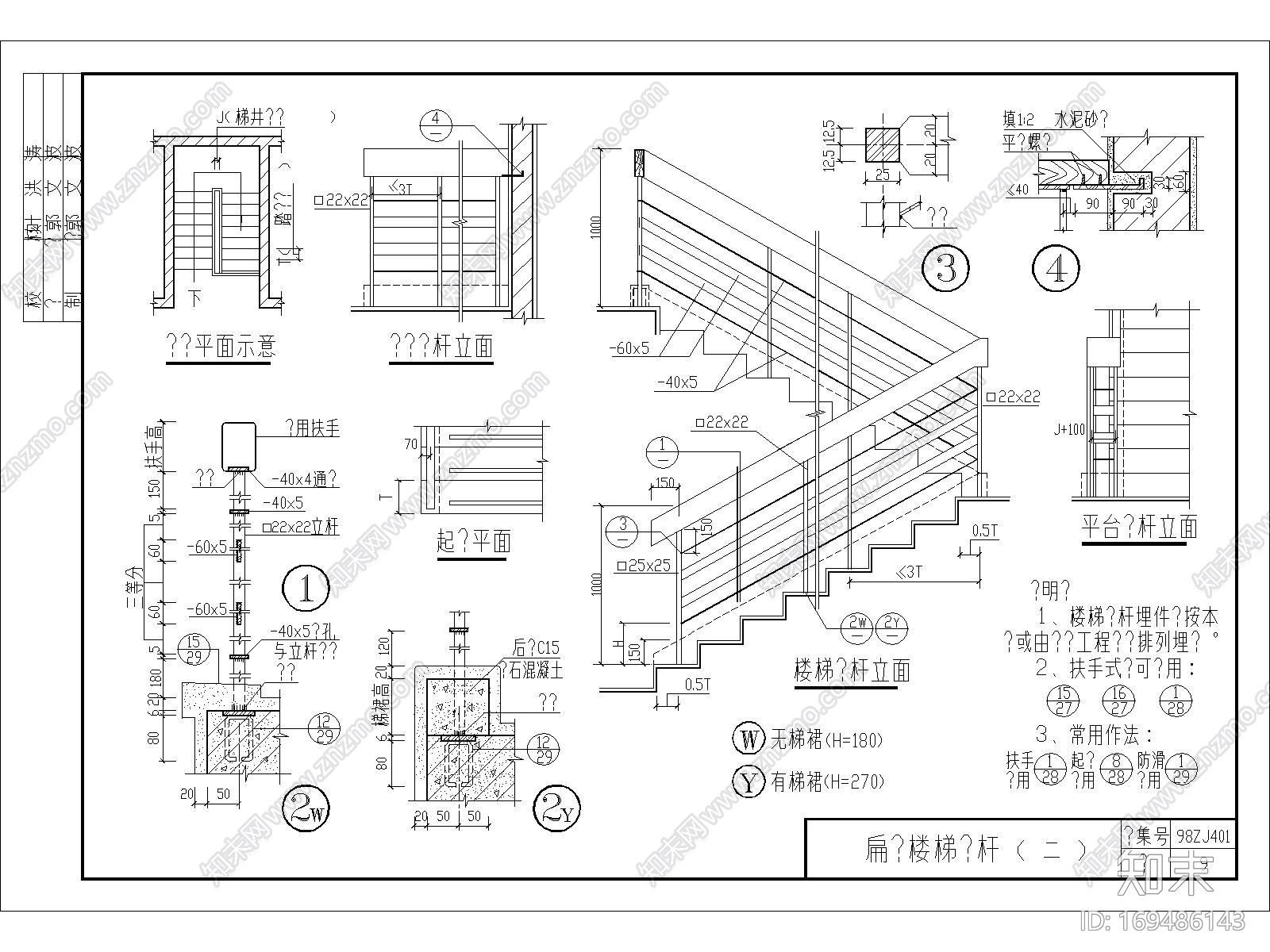 不锈钢施工图下载【ID:169486143】