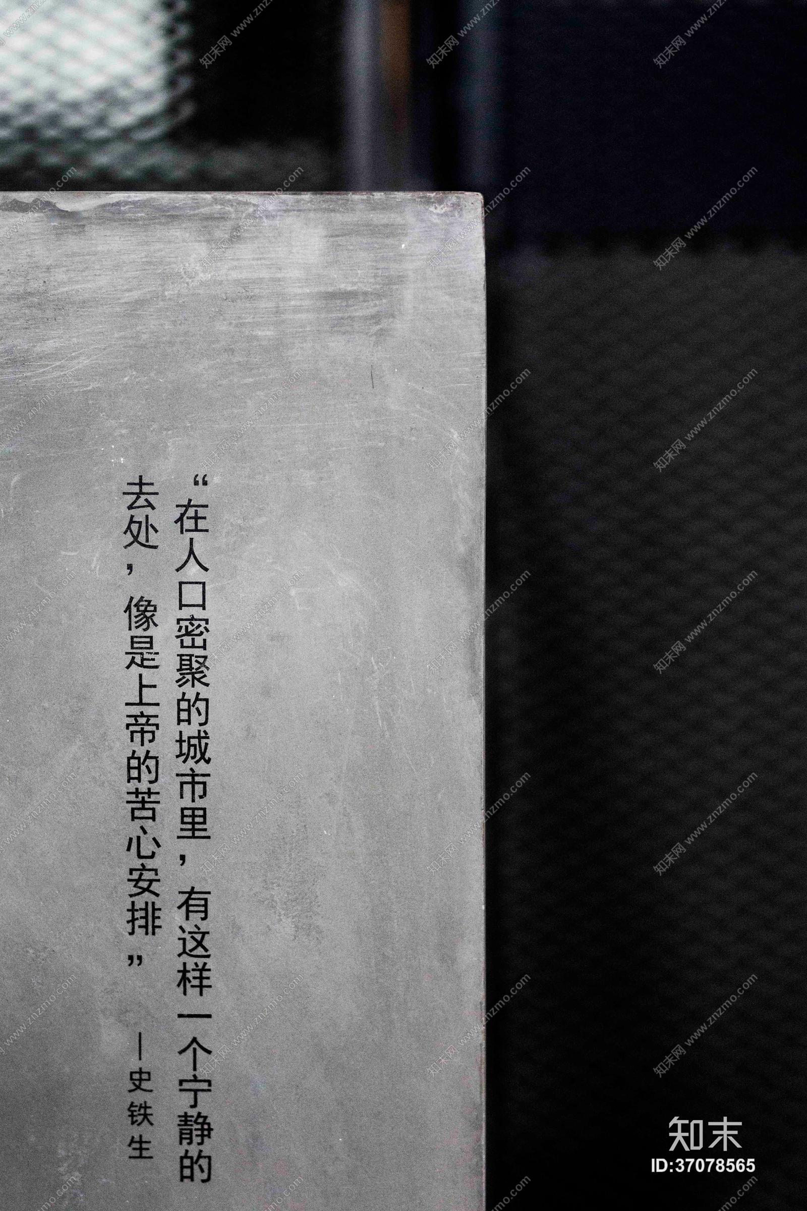 如恩设计施工图下载【ID:37078565】