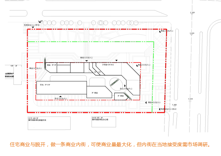 [山东]16年城市综合建筑方案文本(含CAD及su)施工图下载【ID:151735157】