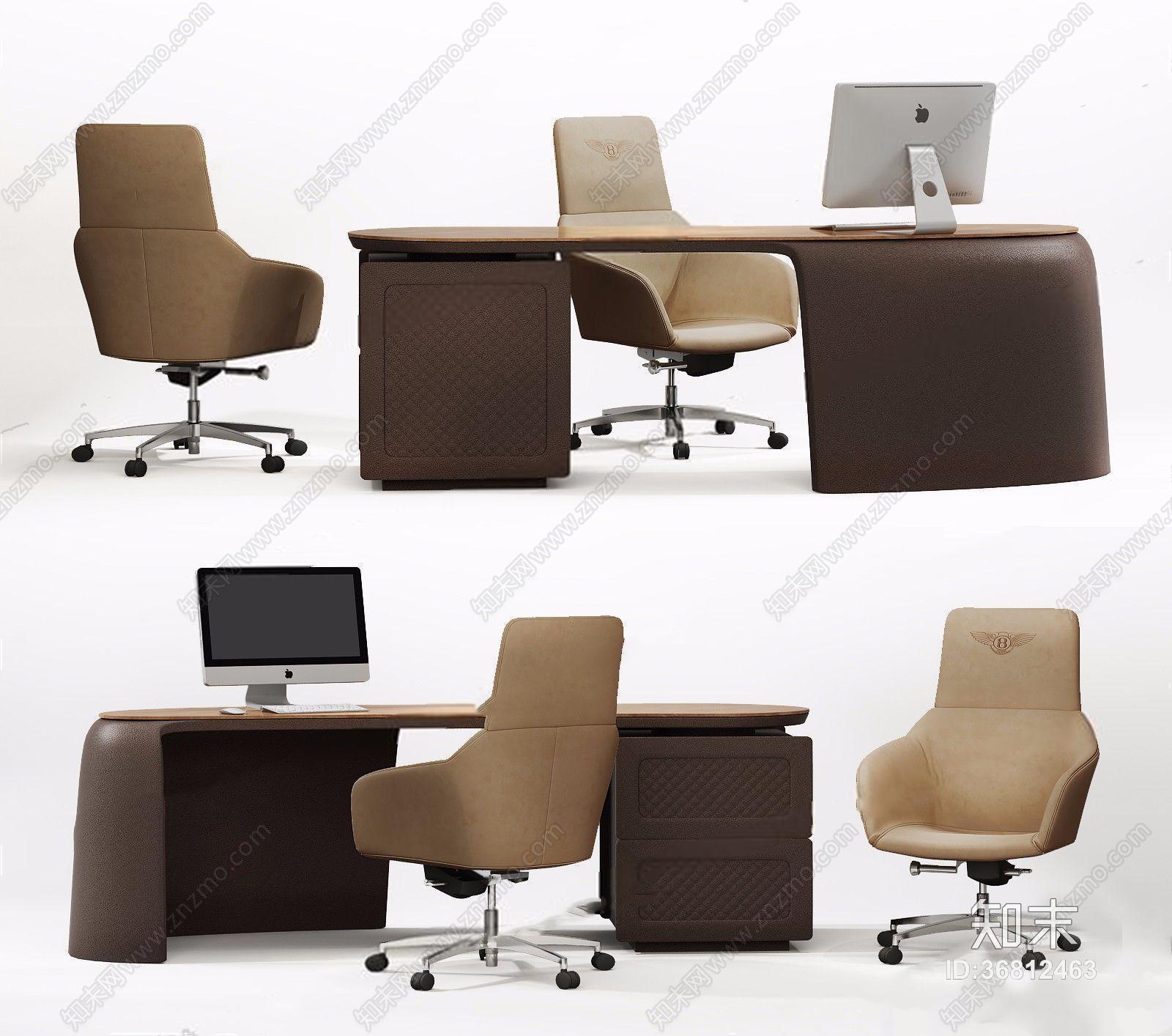 意大利 宾利 Bentley Home 班台办公椅 现代桌椅组合 班台 办公椅 意大利 Bentley Home 宾利