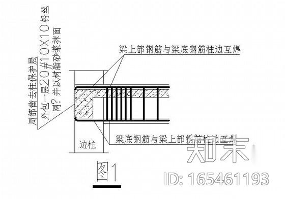 四层框架办公楼加固结构施工图(增大截面法)施工图下载【ID:165461193】