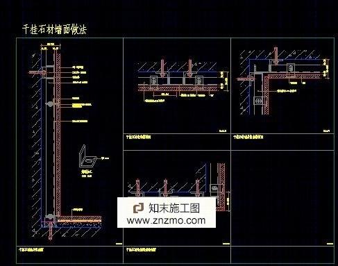 比较齐全的墙顶面大样图和立面图施工图下载【ID:36900160】