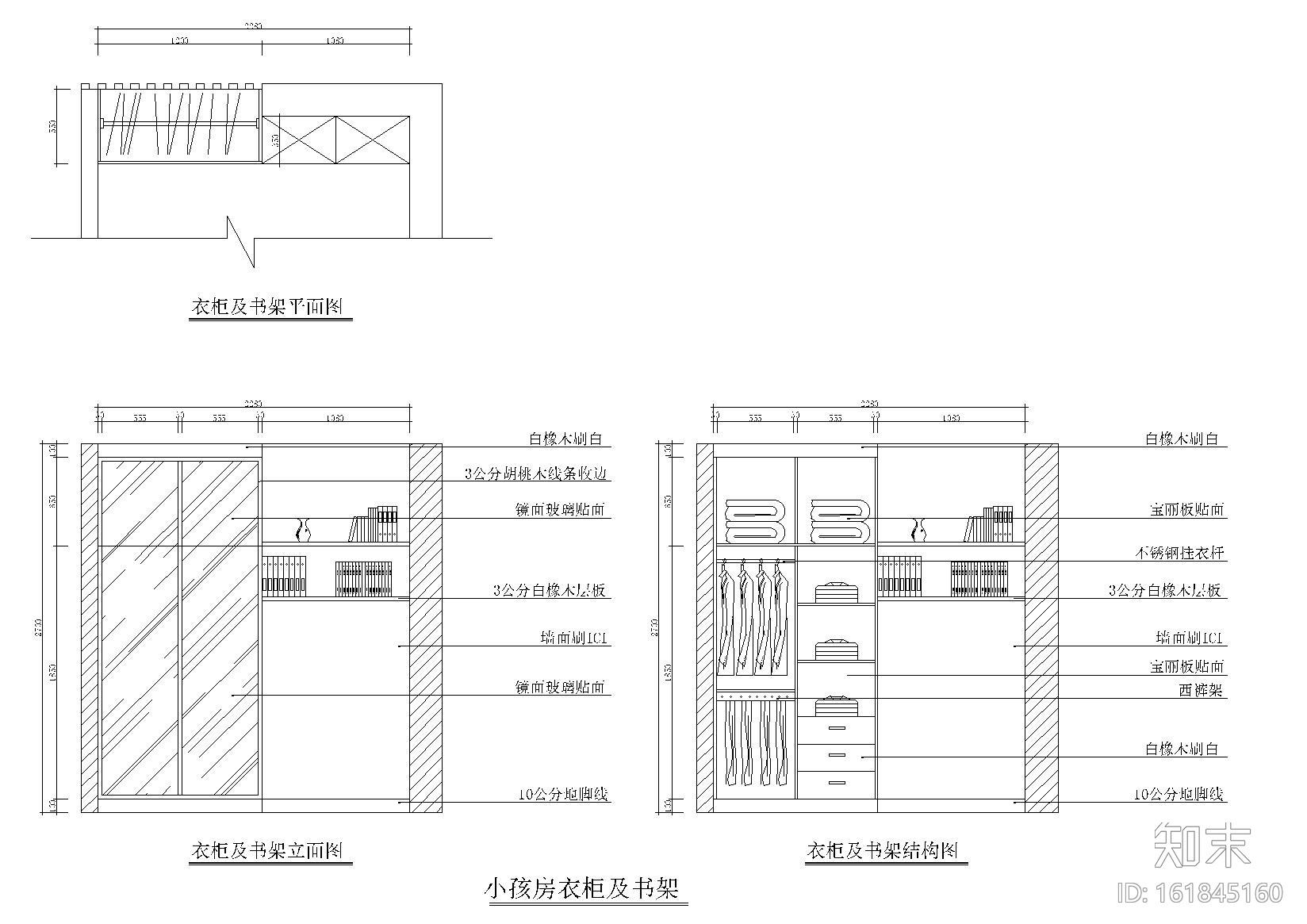 30款-室内衣柜装饰立面图例图块施工图下载【ID:161845160】
