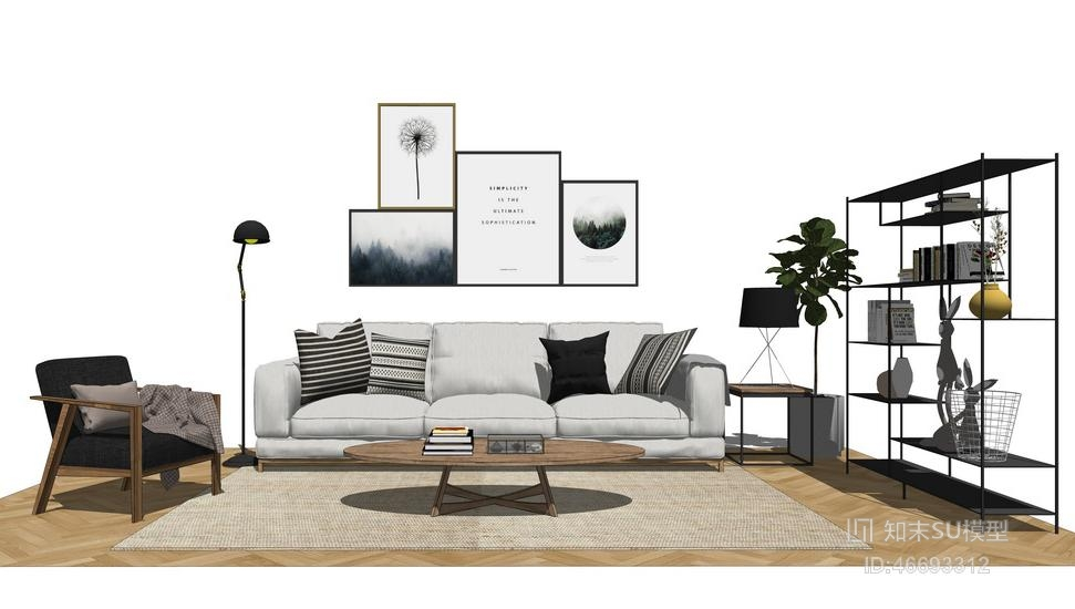 北欧风格客厅沙发茶几置物架组合SU模型
