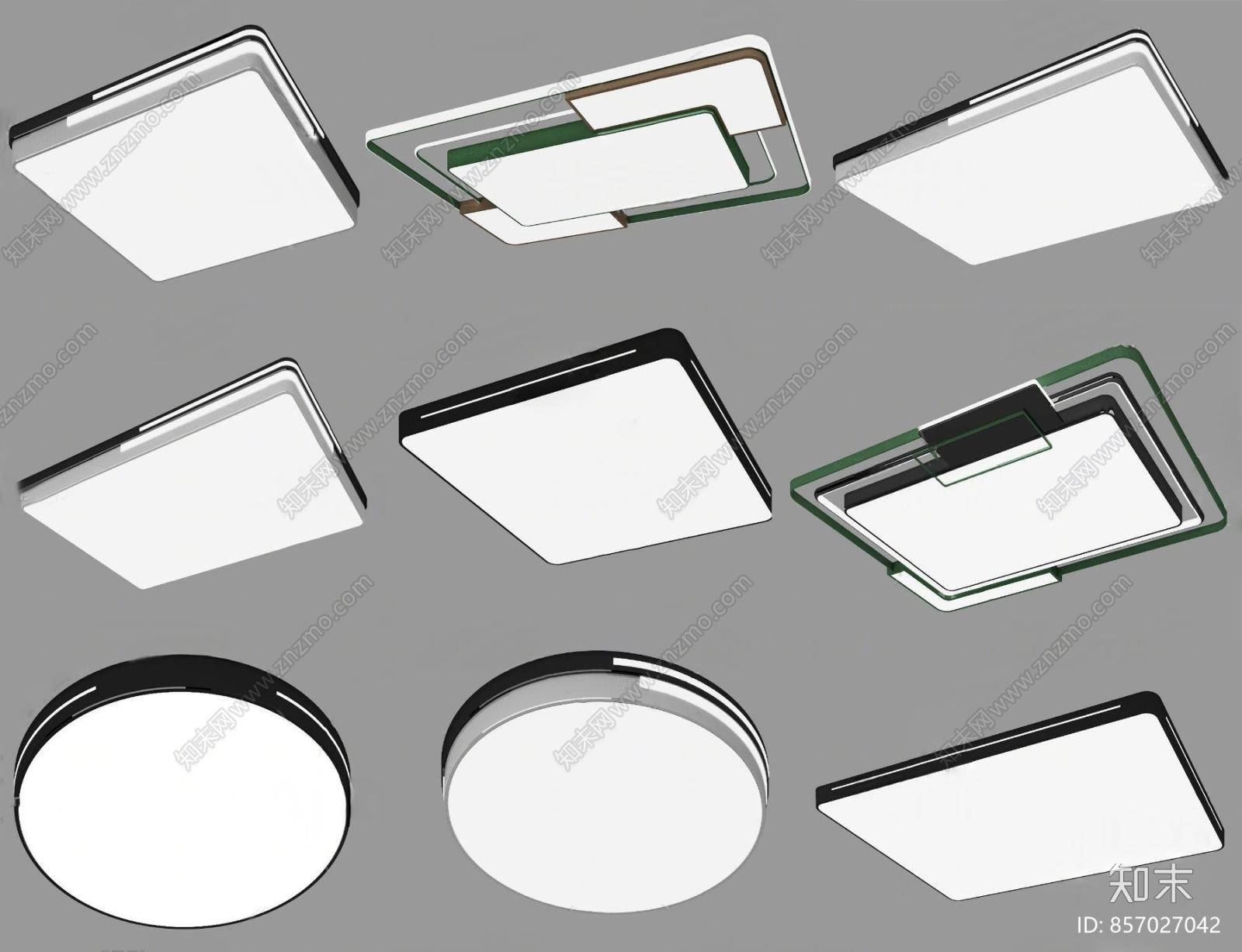 现代吸顶灯组合3D模型下载【ID:857027042】