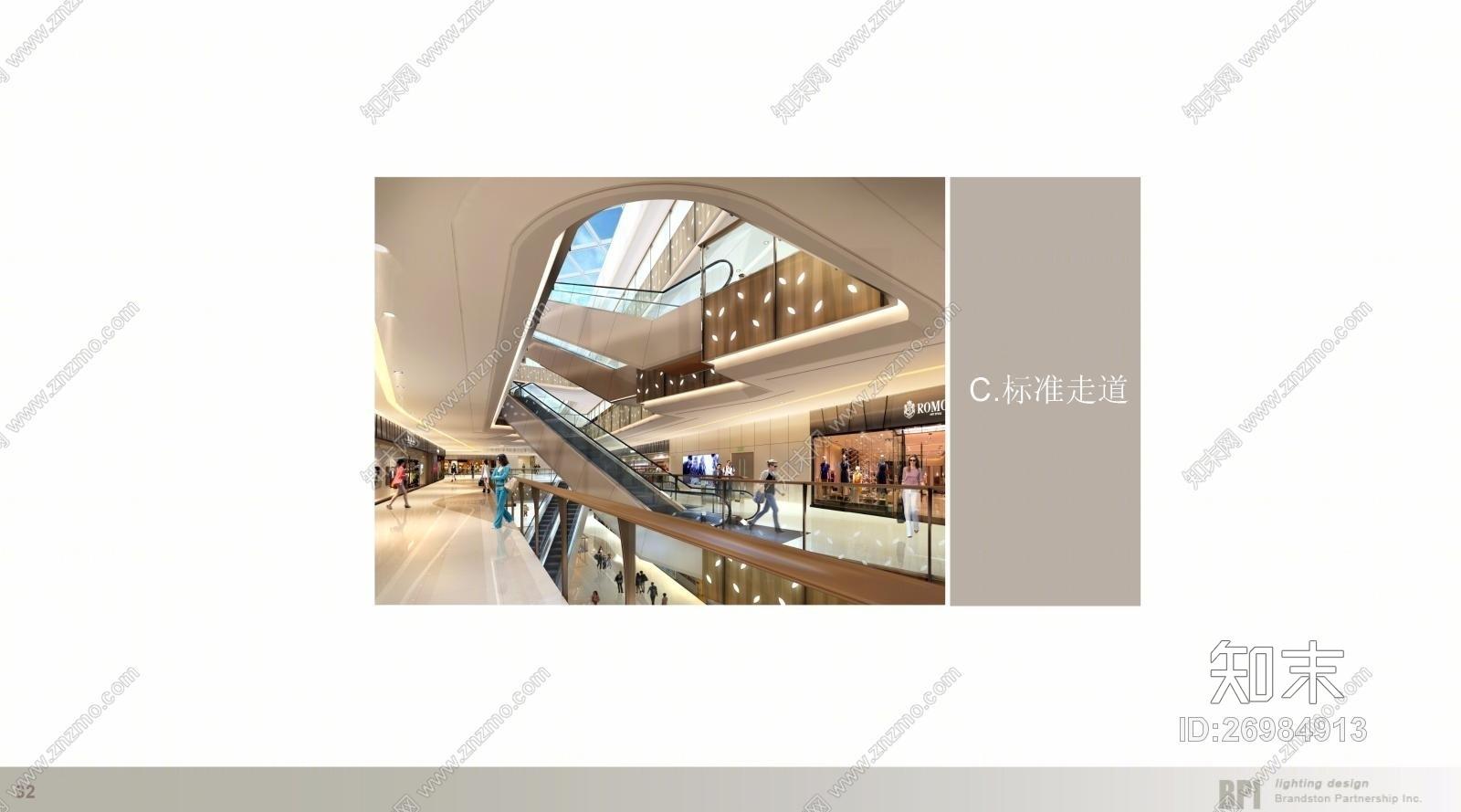 姜峰BPI设计--上海星光耀广场全套CAD施工图+效果图施工图下载【ID:26984913】