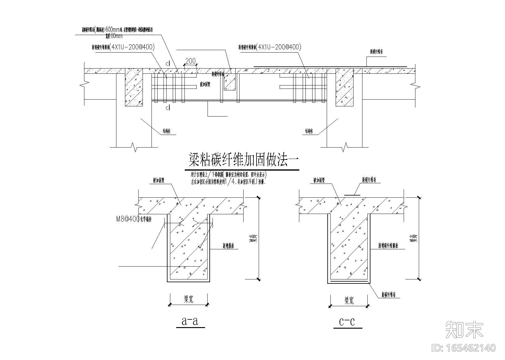 16层钢混高层建筑屋面改造加固工程施工图(2017)施工图下载【ID:165462140】