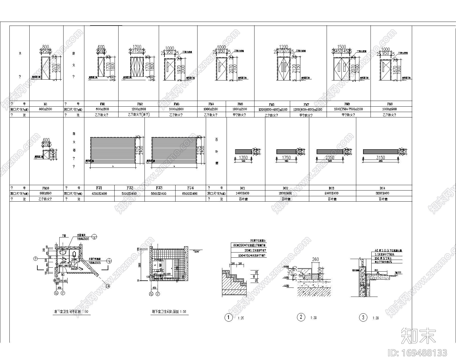 千种门窗CAD大样图图库施工图下载【ID:169488133】