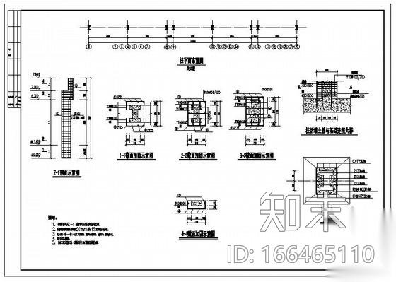 某厂房吊车梁加固设计图施工图下载【ID:166465110】