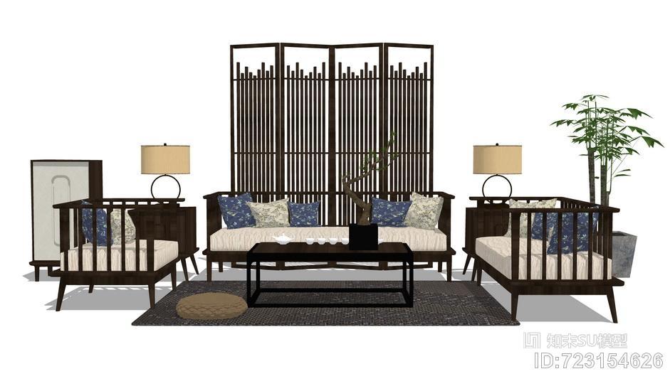 新中式客厅沙发茶几屏风组合SU模型