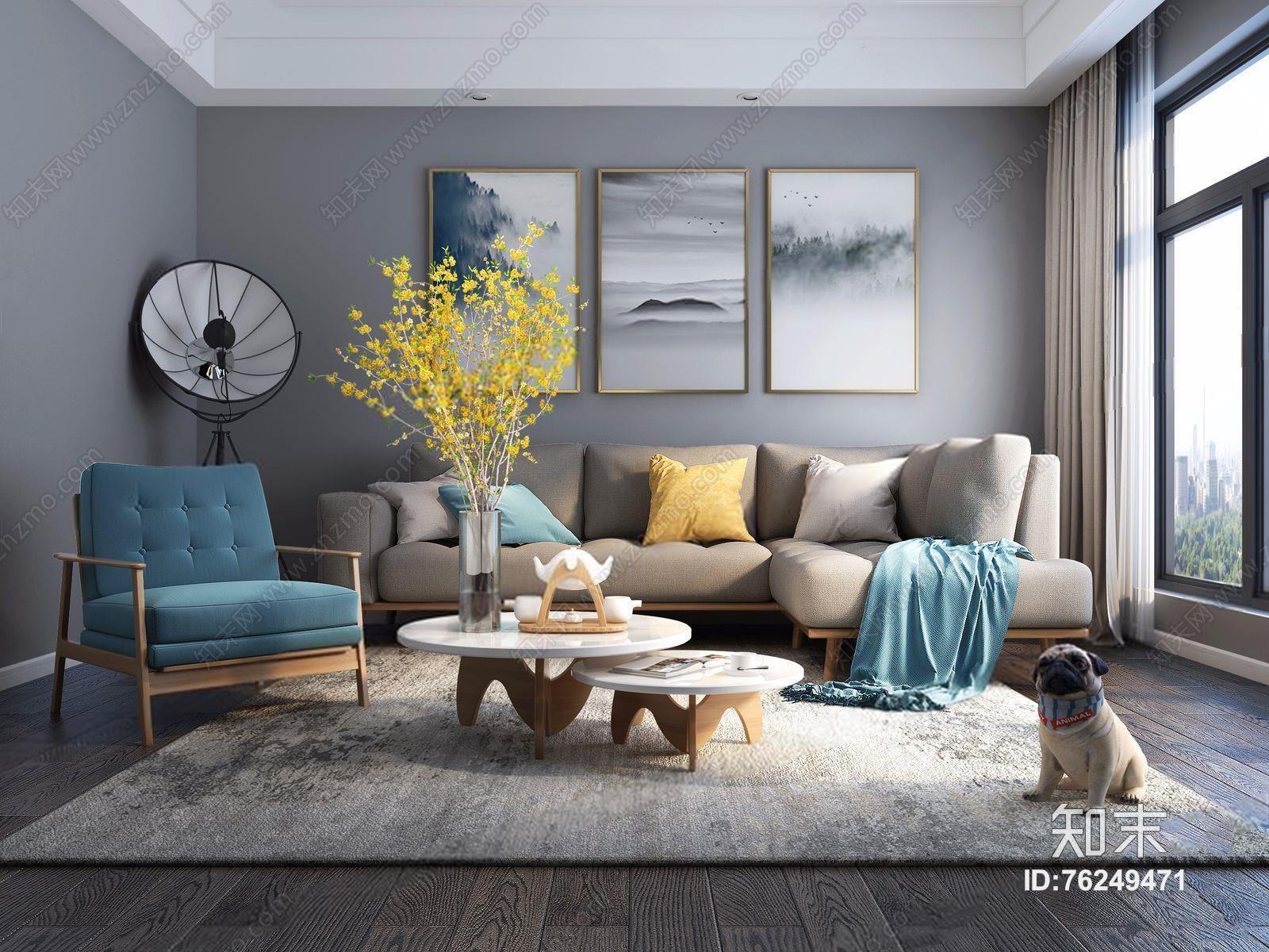 北欧客厅 北欧客厅 多人沙发 圆茶几 休闲椅 落地灯 挂画 花瓶 转角沙发 狗 地毯 窗帘